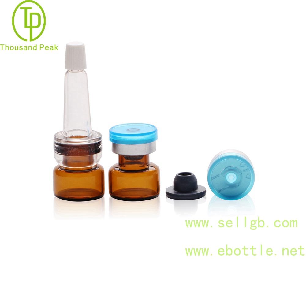 TP-2-1101.5ml 精华素瓶配进口材质喇叭头