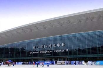 CACLP 2018 十五届中国(国际)检验医学暨输血仪器试剂博览会